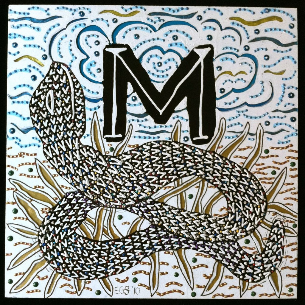 Squares - M Snake by E.G.Silberman, 2010