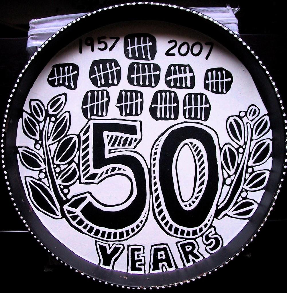 B&W - Objects - 50 Years by E.G.Silberman, 2007